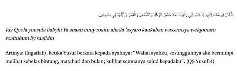 doa pelepas rindu
